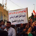 شلت الايادي الغادرة التي اراقت دماء ابناء العراق