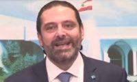 الحريري يعلن حزمة إصلاحات ويدعم انتخابات مبكرة