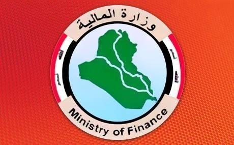وزارة المالية:سعر برميل النفط في موازنة 2020 لم يحدد سعره لحد الأن