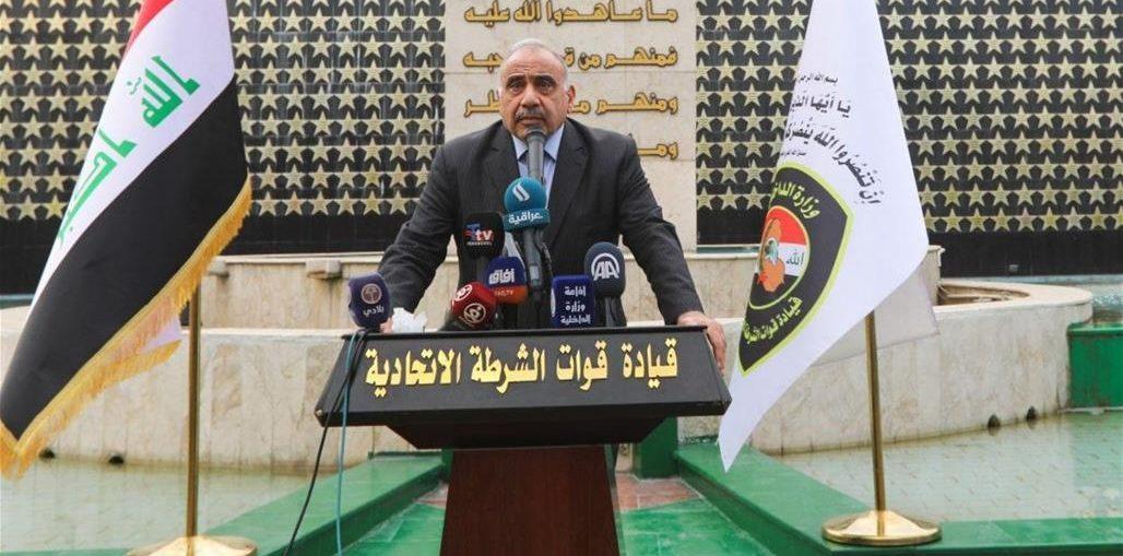"""عبد المهدي:تقرير التحقيق في التظاهرات"""" مهني جدا"""" كتب من قبل خبراء في ميليشيات الحشد!!"""