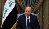 """رئاسة الجمهورية:الرئيس العراقي اسبقيته في التعديل الدستوري هو الحفاظ على """"ثروات الإقليم"""""""