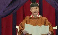 إمبراطور اليابان.. من هو وما هي وظيفته؟