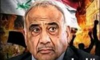 رئيس وزراء ضعيف لن يزيد الدولة إلا ضعفا وترهلا
