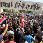 غيّروا النظام السياسي قبل انهيار ما تبقى من الدولة العراقية