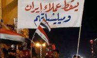 قيادات العراق (جواسيس)