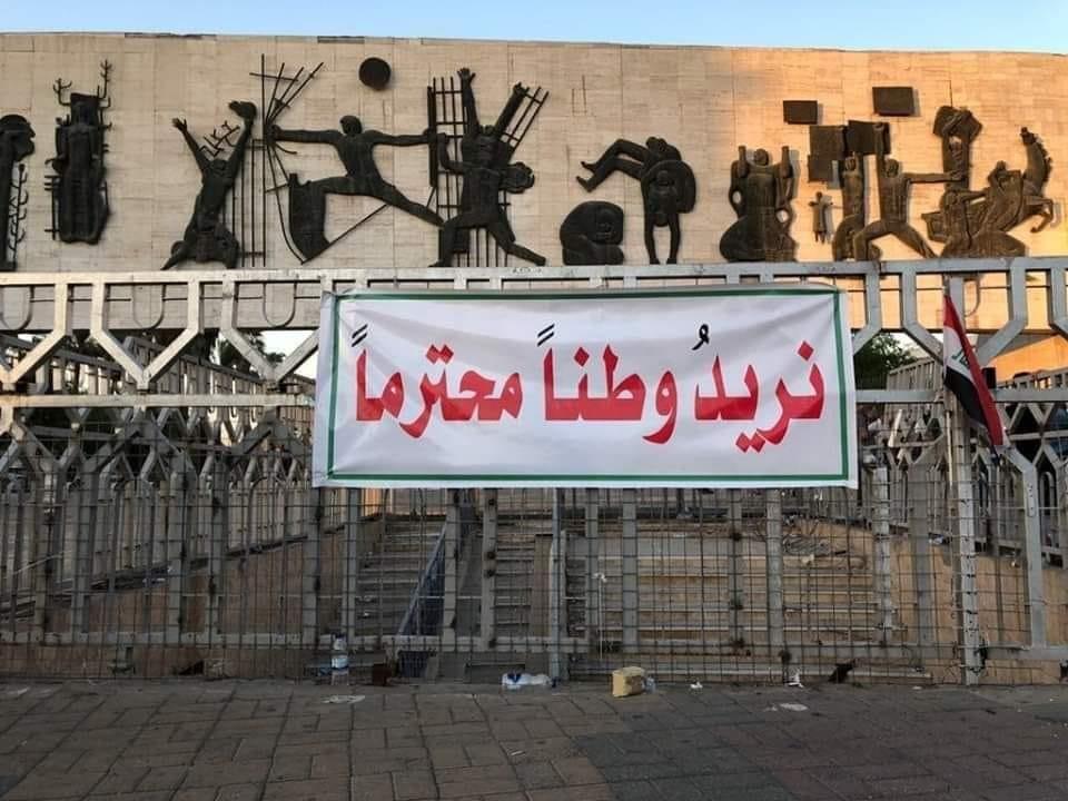 """صحيفة فرنسية:إقامة دولة حرة مستقلة في العراق """"صعب"""""""
