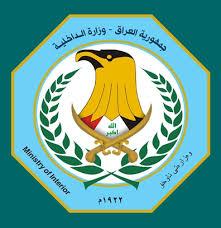 وزارة الداخلية:تفجير ساحة التحرير والحبوبي ليس عملا إرهابيا