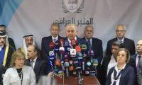 منبر علاوي يرفض الإملاءات الإيرانية على العراق