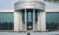 المحكمة الاتحادية تحدد موعدا للنظر بطعن حل مجالس المحافظات