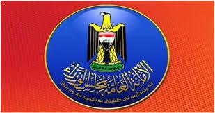 نقابة المعلمين:أمانة الوزراء رفعت دعوى قضائية ضد النقيب بسبب الإضراب العام