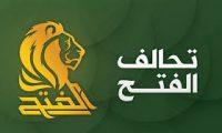 تحالف الفتح:حزم الإصلاحات ستستمر الى 2022 نهاية حكم عبد المهدي!