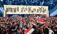 لوحة لشباب ساحة التحرير