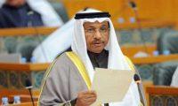 الحكومة الكويتية تعلن استقالتها