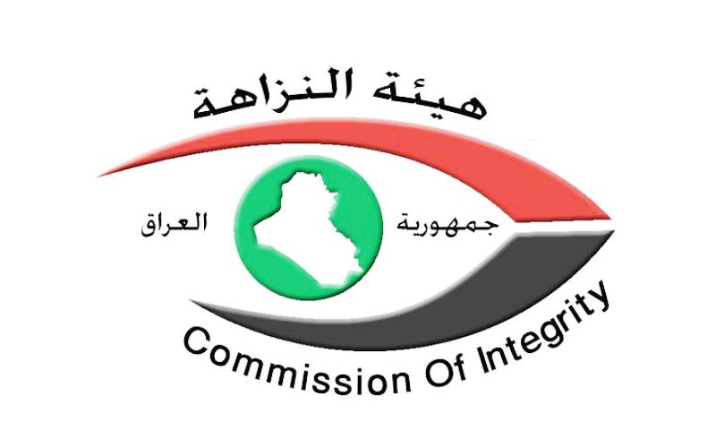 النزاهة تصدر أمر استقدام بحق رئيس وأعضاء مجلس محافظة واسط