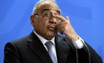 غياب عبد المهدي يثير الشكوك