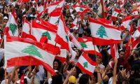 استمرار الاحتجاجات الشعبية في لبنان
