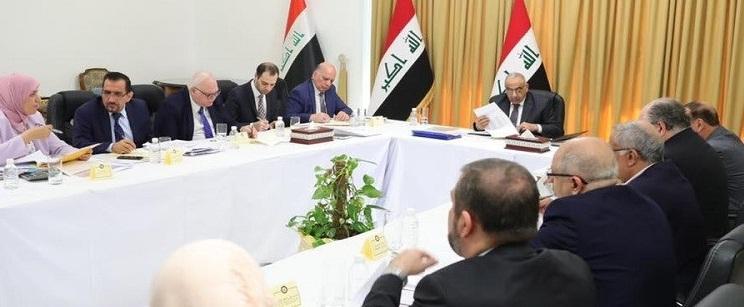 """عبد المهدي """"نسعى""""لزيادة الموارد غير النفطية"""