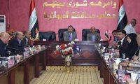 هيئة النزاهة:منع سفر أعضاء مجلس محافظة الديوانية لتورطهم بسرقة المال العام ومشاريع وهمية