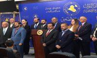 الساري:خبراء دستوريين سيصلون نهاية الأسبوع إلى العراق