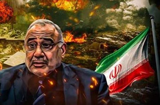 الزرفي:إيران هددت الأحزاب بحرب أهلية في العراق إذا تم إقالة عبد المهدي!