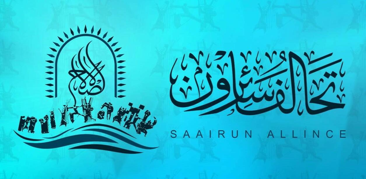 """تحالف سائرون:س"""" نمضي"""" بإقالة عبد المهدي و7 وزراء!"""