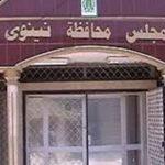 الصعيب:حكومة كردستان تفتح مشاريع لها خارج حدود الإقليم بتواطؤ من عبد المهدي وفالح الفياض
