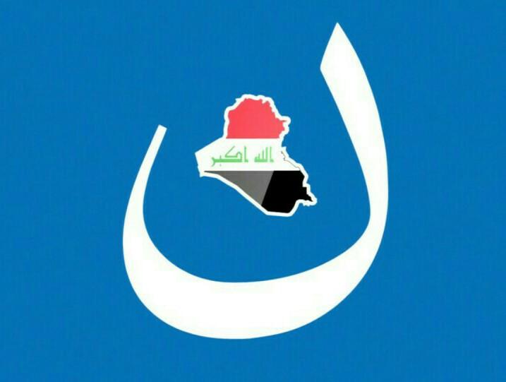 ائتلاف النصر يجدد تأكيده على إقالة عبد المهدي
