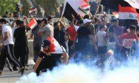 منزلقات التحرير