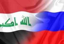 العراق بين أكثر الدول المدينة لروسيا
