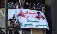 للشعب العراقي مشكلتان، إيران وكردستان
