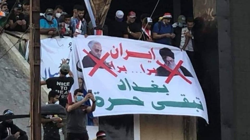 صحيفة بريطانية تشبه الحرية العراقية ضد الهيمنة الإيرانية بمواجهة أوكرانيا للنفوذ الروسي