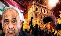 ديمقراطية (4) ارهاب…