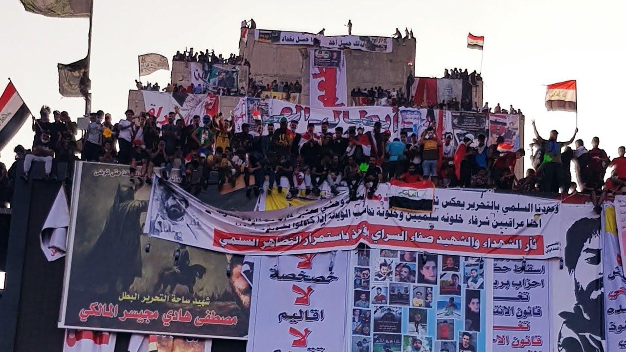 المشهد الاخير من سقوط الطغمة الفاسدة في العراق