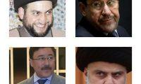 موانىء العراق تحت سيطرة الصدر والحكيم والمالكي و100 مليون دولار  يوميا لصالح الميليشيات من مزاد بيع العملة!