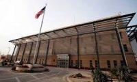 """السفارة الأمريكية:ما حدث في ساحتي الخلاني والوثبة """" مجزرة مروعة"""""""