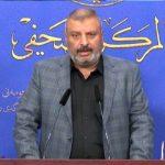 تحالف الفتح:لاتوجد بوادر اتفاق بين الأحزاب حول مرشح رئاسة الوزراء الجديد