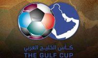 بطولة كأس الخليج 25 ستكون في العراق بموافقة جميع الدول المشاركة