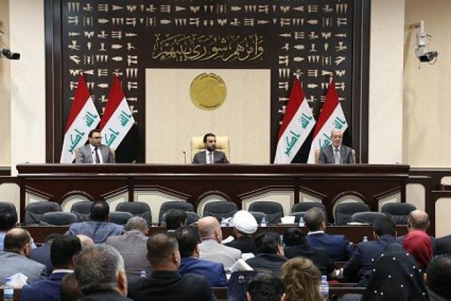 البرلمان العراقي فاشل وفاسد ومسبب للخراب والدمار !