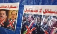 السوداني مرفوض شعبيا رغم إصرار صالح والحلبوسي والأحزاب ومن ورائهم إيران على ترشيحه لرئاسة الوزراء