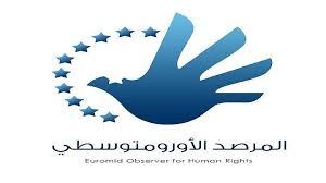 المرصد الأورومتوسطي لحقوق الإنسان يطالب بإطلاق سراح 300 مختطف من قبل أمن الحشد الشعبي