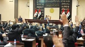 مجلس النواب يوافق على استقالة عبد المهدي