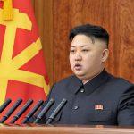 كيم يجتمع بقيادات حزبه الحاكم لتحديد موقف العلاقة مع الولايات المتحدة