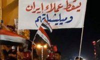 شعب منتفض وطبقة سياسية لاتستحي مُصرّة على البقاء