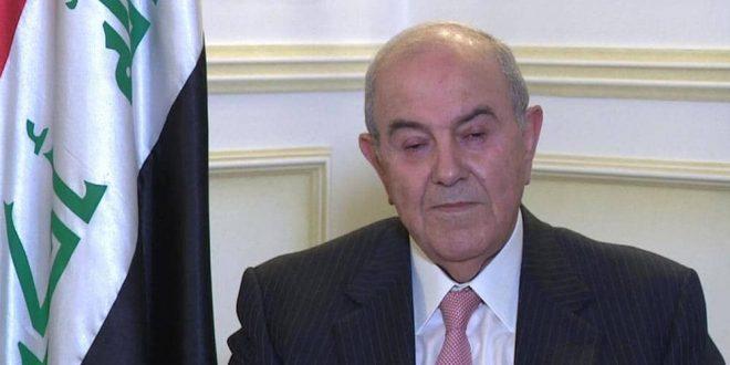 علاوي:نرفض خروج القوات الأمريكية من العراق