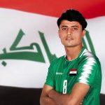 عرض قطري للأعب إبراهيم بايش