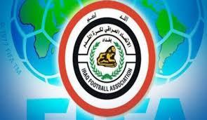 مصدر:أربعة أعضاء من اتحاد كرة القدم وضعوا شرطاً جديداً مقابل تقديم استقالتهم