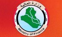 بالوثيقة ..وزارة المالية تعلن عن تفاصيل السن القانونية للإحالة إلى التقاعد