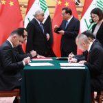 الأثر القانوني المترتب على إتفاقية الصين