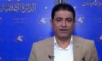 تحالف الفتح:خطة ''سرية أمريكية'' لإبعاد الحشد الشعبي عن الحدود العراقية – السورية