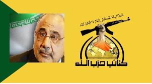 """ميليشيا كتائب حزب الله:عبد المهدي """"تعهد"""" لنا بإصدار قانون طرد القوات الأمريكية"""